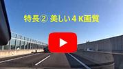 HDデモ動画